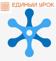 e_urok_2018_w300_h200.png